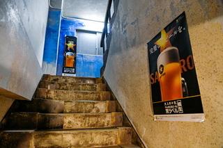 14guesthouse_beergarden02.jpg