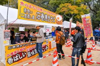 b1akashi12.jpg