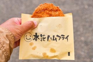 b1akashi25.jpg