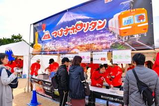 b1akashi_tn04.jpg