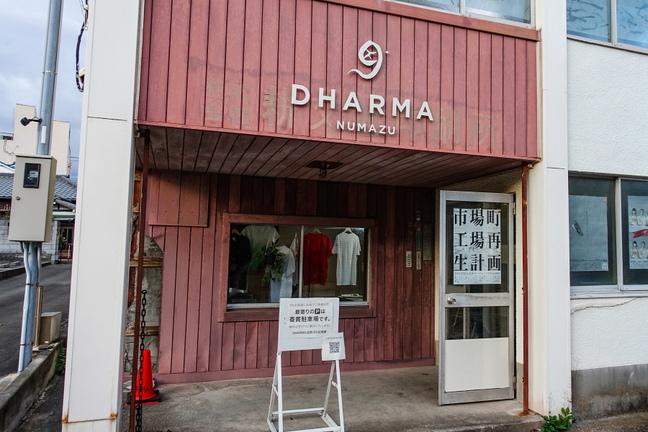 dharma_numazu01.jpg