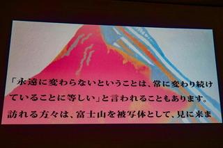 fb_seikahappyou07.jpg