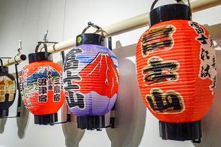 fkm_fujisancollection10.jpg
