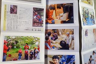 fo2019_okeiko15.jpg