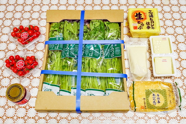 fo_shunnokai2020ab.jpg
