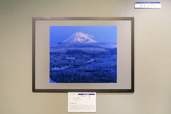 fuji100kenten2021e.jpg