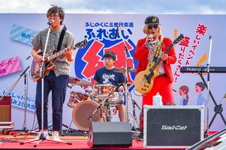 fuji3kamifes2019o.jpg