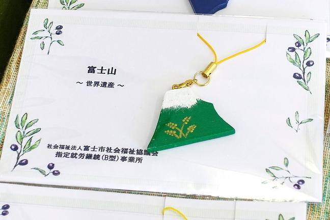 fuji_fukusanhin04.jpg
