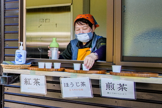 fuji_shincha2021i.jpg