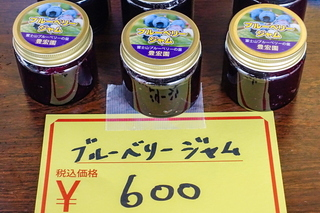 fujibb_chokubaikai2020c.jpg