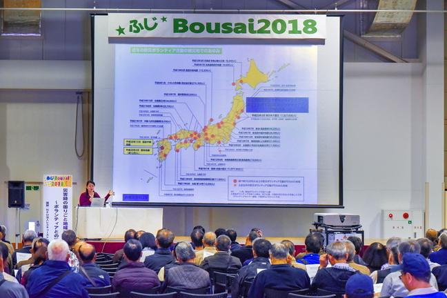 fujibousai2018a.jpg