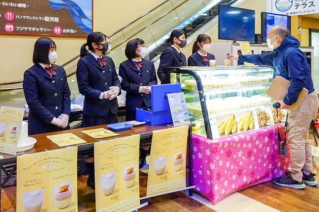fujiichiritsu_sweets01.jpg