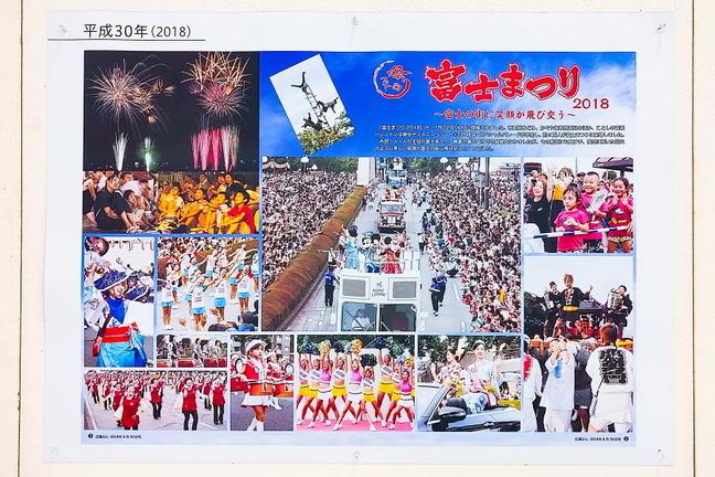 fujimatsuri_paneltan02.jpg