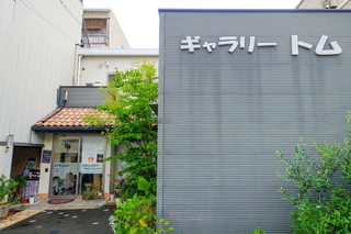 fujinamiten01.jpg