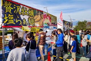 fujiramenfesta2018d.jpg