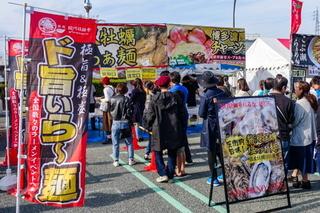 fujiramenfesta2018e.jpg
