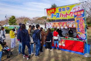 fujiramenfesta2018h.jpg