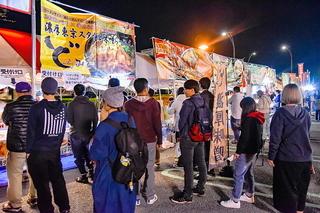 fujiramenfesta2018j.jpg