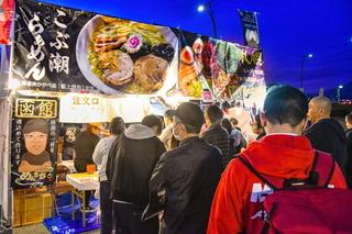 fujiramenfesta2018k.jpg