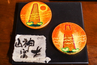 fukushima50thten05.jpg