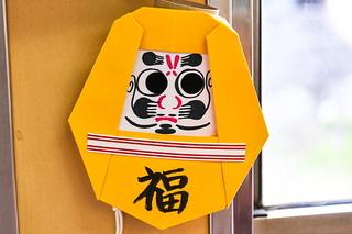 gaku_darumatrain08.jpg