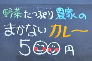 gakuongakusai2019o.jpg