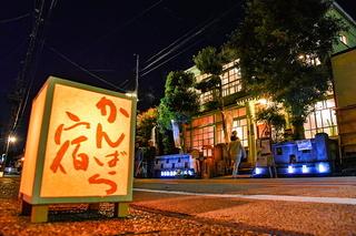 kanbara_akari2018c.jpg