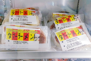 kayahara_shoten07.jpg