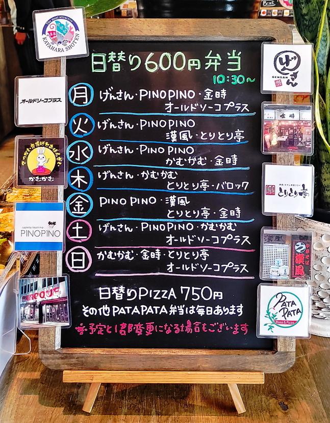 kayahara_shoten16.jpg
