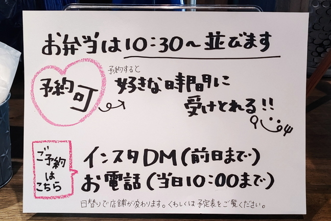 kayahara_shoten17.jpg
