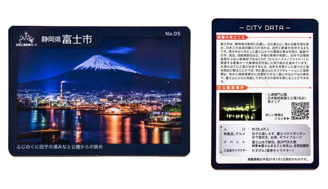 koujouyakeicard02.jpg