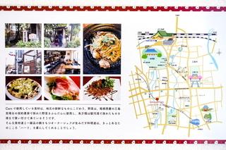 livinginmishima11.jpg