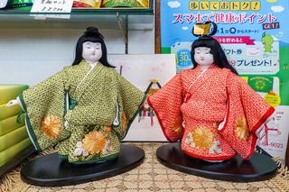 machieki_ohinasama2021c.jpg