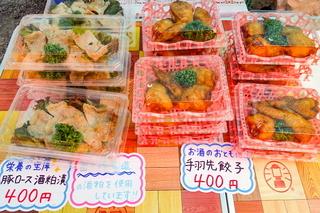 matsuno_marche202008f.jpg
