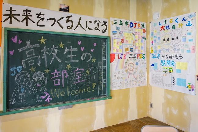 mishimamirai11.jpg