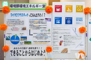 miyakurashifesta2019k.jpg