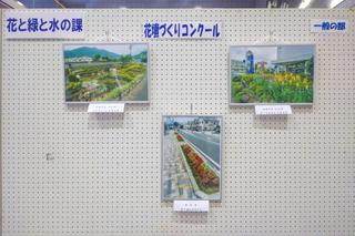miyamachipanelten03.jpg