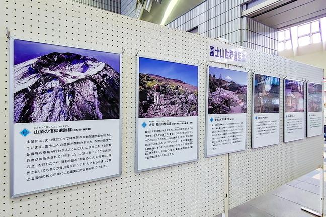 miyamachipanelten2020b.jpg