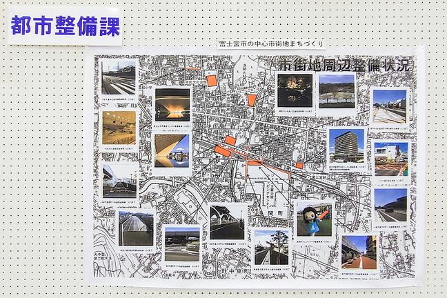 miyamachipanelten2020d.jpg