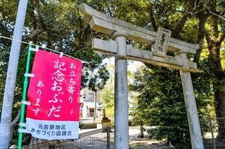 motoyoshi_ofuda02.jpg