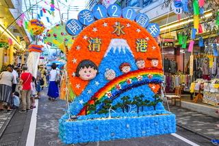 myroad_tanabata2019b.jpg