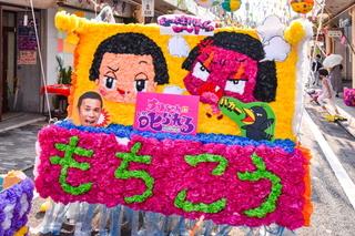 myroad_tanabata2019c.jpg