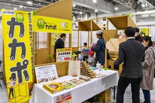 nanfuji2020t.jpg