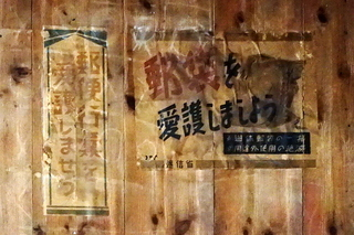 omusubi_numazu04.jpg