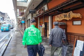 ptf_machieki08.jpg