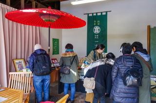 rengejiikepark09.jpg