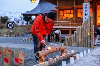 shiwasunotakeakari2019c.jpg