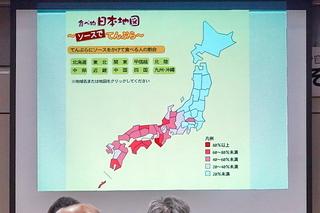 shokumachiforum06.jpg