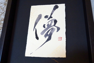 shoufuku2021j.jpg