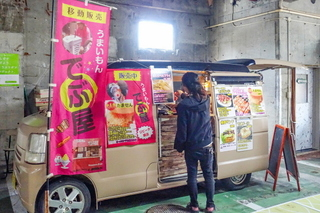 shuku2marche202010d.jpg
